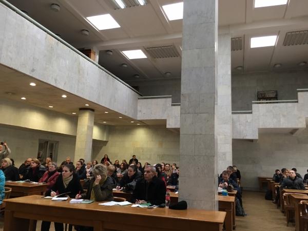 Kyiv Audience