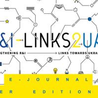 RI-LINKS2UA E-Journal Winter Edition 2018 published