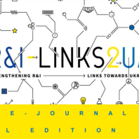 RI-LINKS2UA E-Journal Final Edition 2019 published