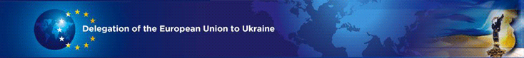 Delegration of the European Union to Ukraine
